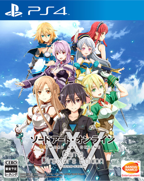Sword Art Online Game Directors Edition Include Lost Song Ps4 Re Hollow Fragment Japan on Force On A Box