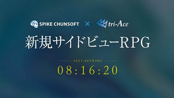 Spike Chunsoft x tri-Ace