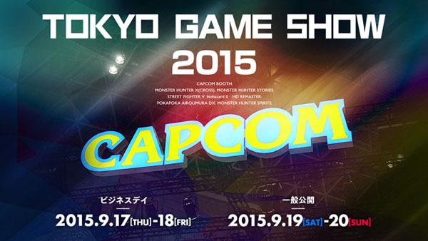 Capcom at TGS 2015