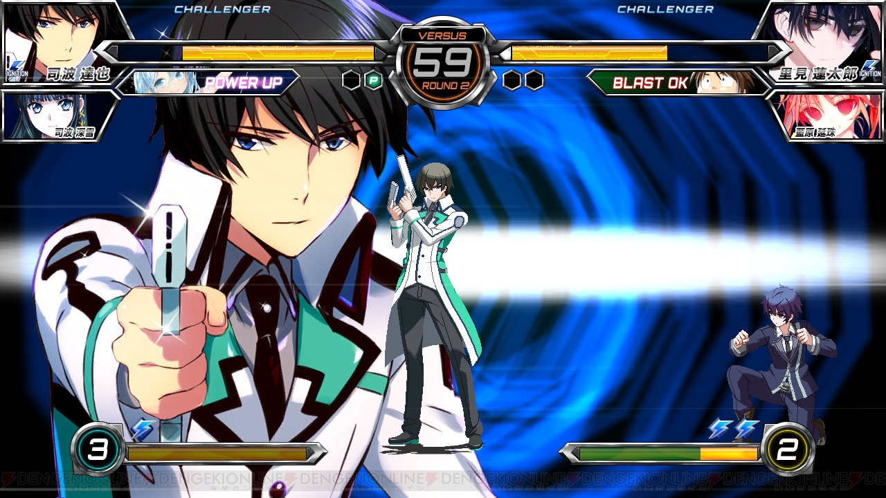 Z Ignition Anime Characters : Dengeki bunko fighting climax ignition adding the