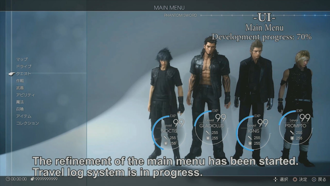 Character Design Final Fantasy Xv : Final fantasy xv at pax release march event