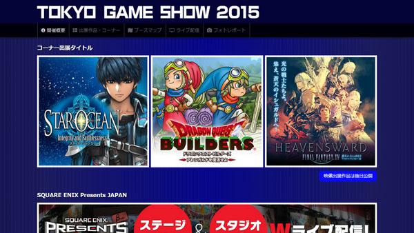 Square Enix at TGS 2015
