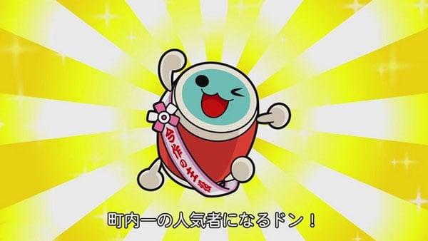 Taiko Drum Master: Atsumete Tomodachi Daisakusen!