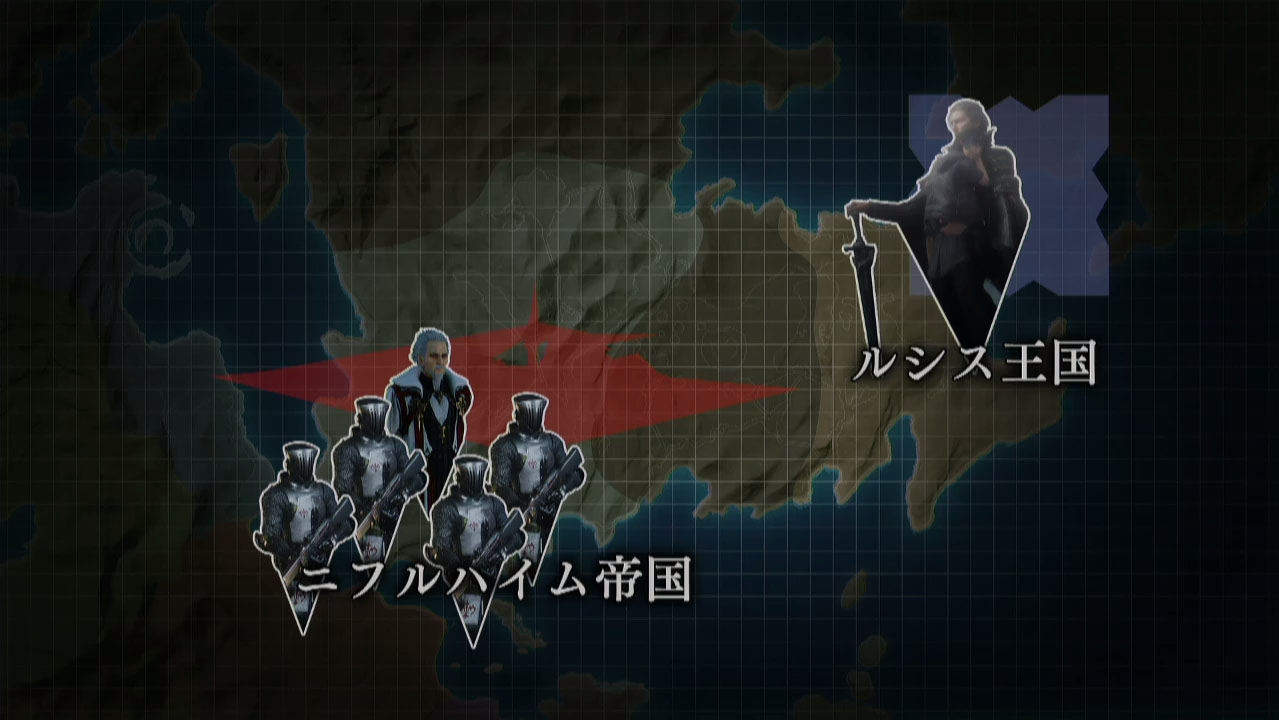 Final fantasy xv chocobo and fishing gameplay king regis for Final fantasy 15 fishing