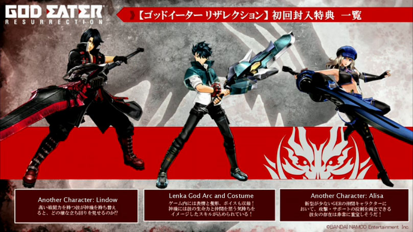 First-print God Eater Resurrection copies include anime ...