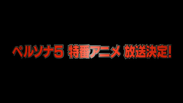 Persona 5 Special Anime