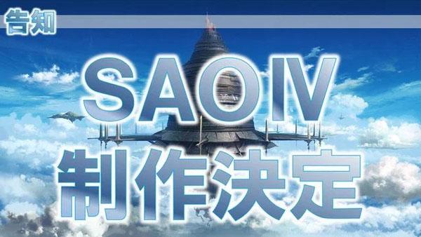 Sword Art Online IV