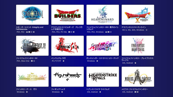 Square Enix at TGS 2015