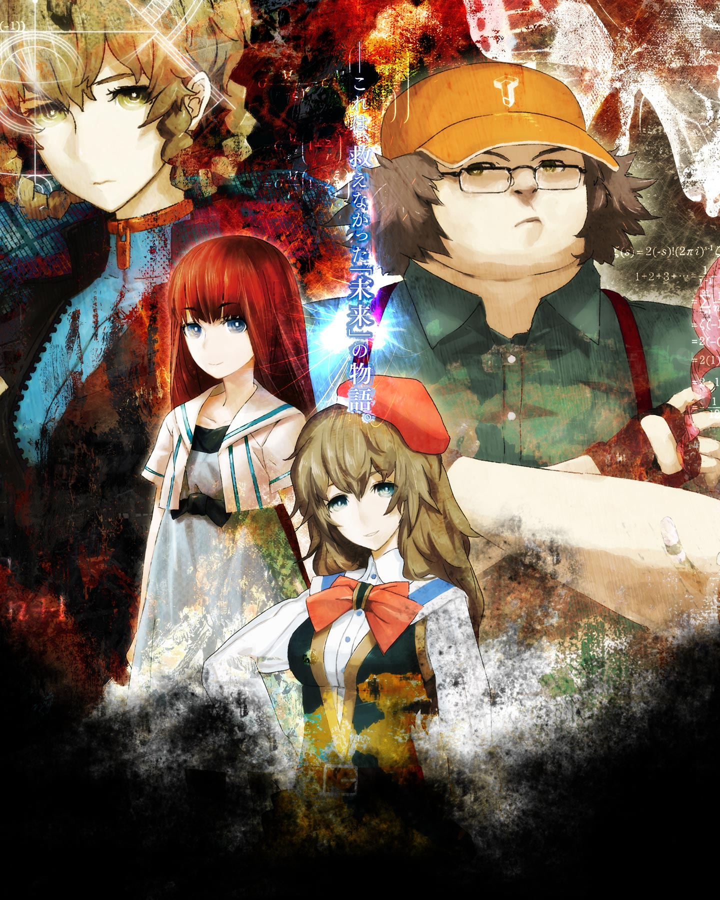 steins gate characters