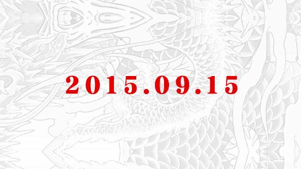 Yakuza 09.15.2015