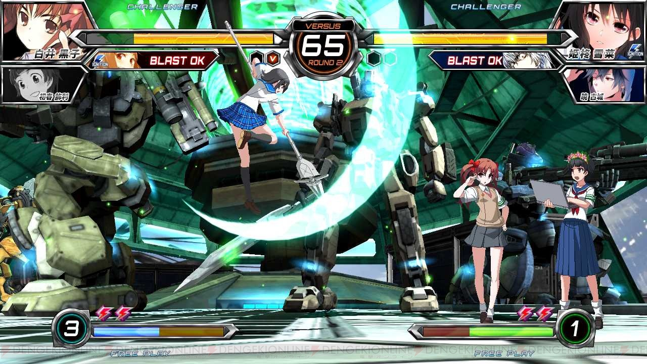 Dengeki Bunko: Fighting Climax Ignition adds A Certain