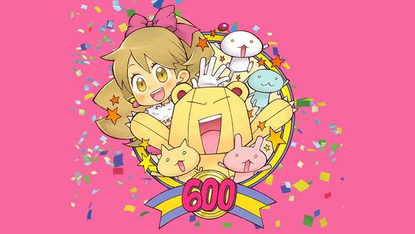 Dengeki PlayStation Vol. 600