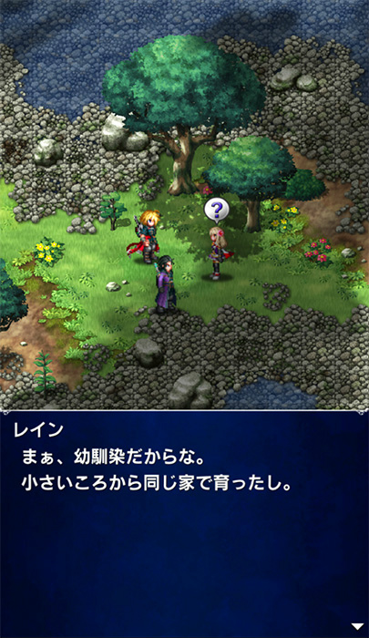 Final Fantasy: Brave Exvius launches October 22 in Japan