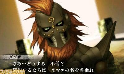 shin megami tensei IV final daguza nintendo 3ds