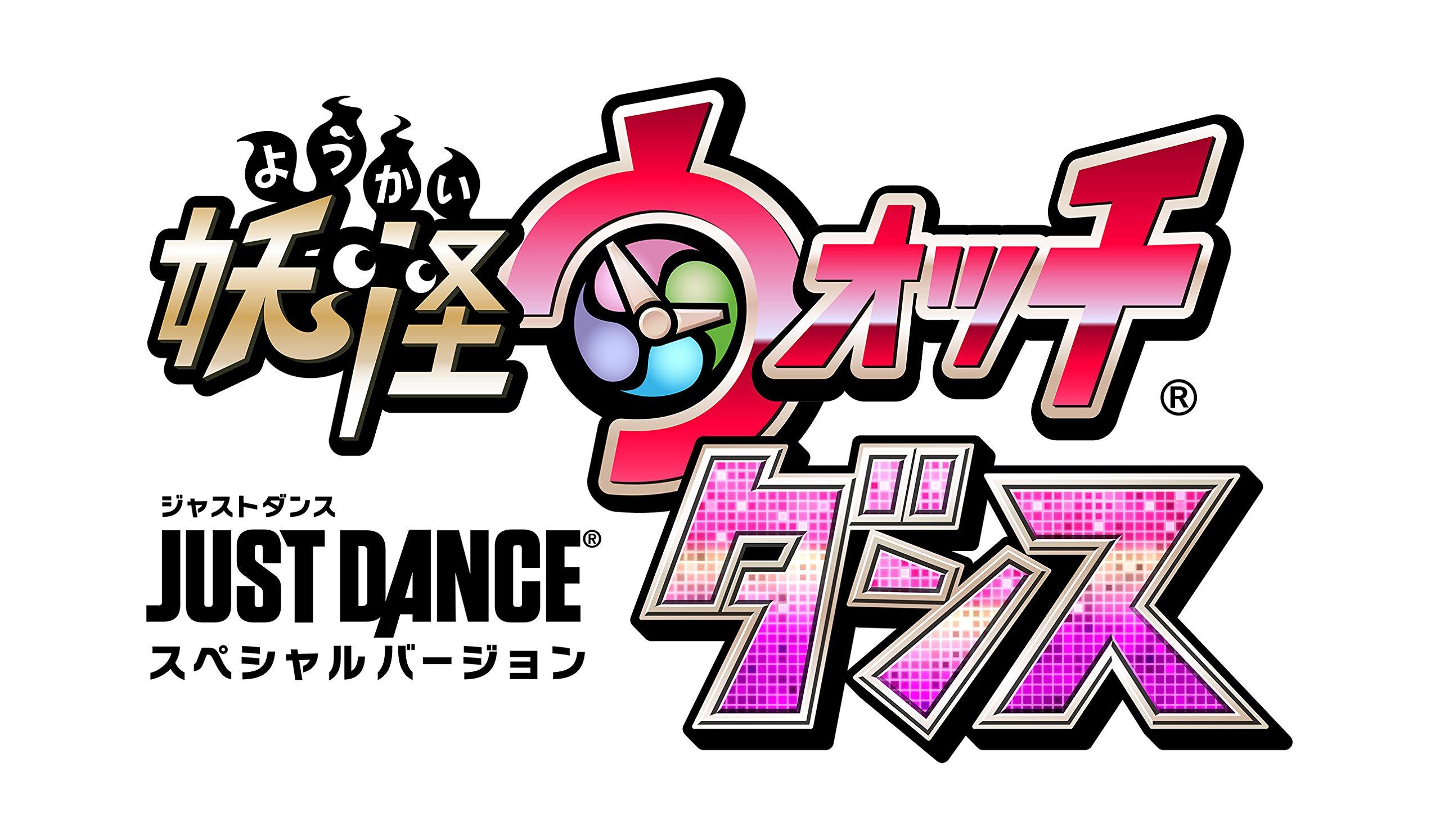 Yo-kai-Watch-Dance-Just-Dance-Special-Version_2015_09-15-15_008