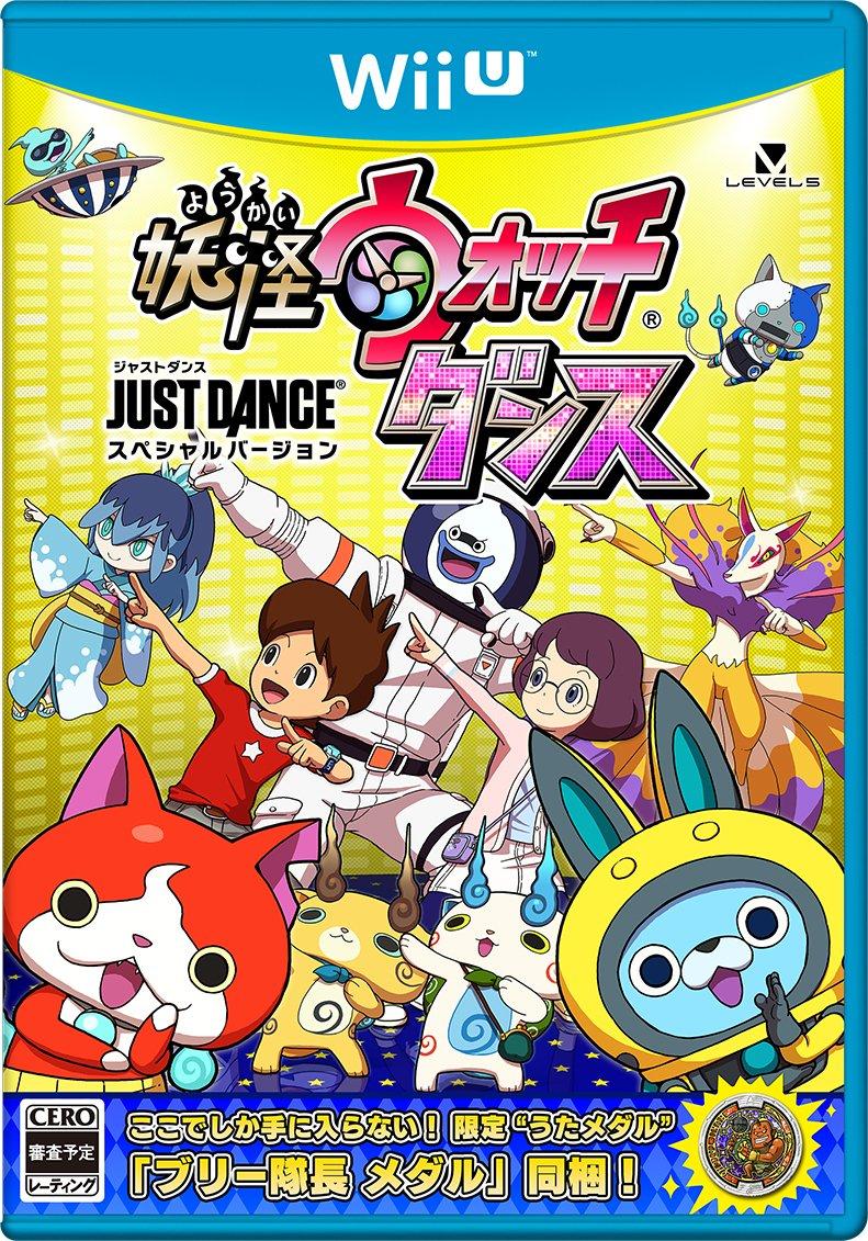 Yo-kai-Watch-Dance-Just-Dance-Special-Version_2015_09-15-15_005