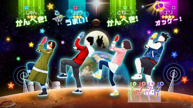 Yo-kai-Watch-Dance-Just-Dance-Special-Version_2015_09-15-15_001