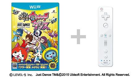 Yo-kai-Watch-Dance-Just-Dance-Special-Version_2015_09-15-15_006