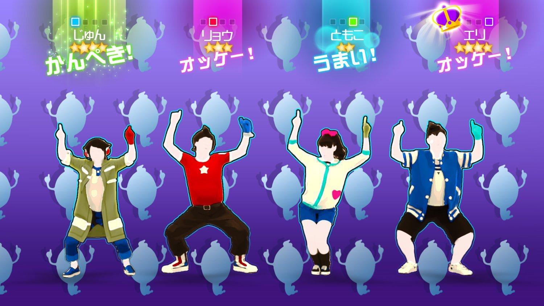 Yo-kai-Watch-Dance-Just-Dance-Special-Version_2015_09-15-15_004