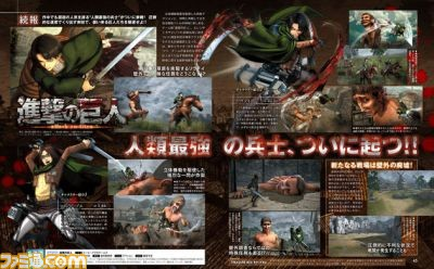 Attack on Titan PS4 PS3 PS Vita