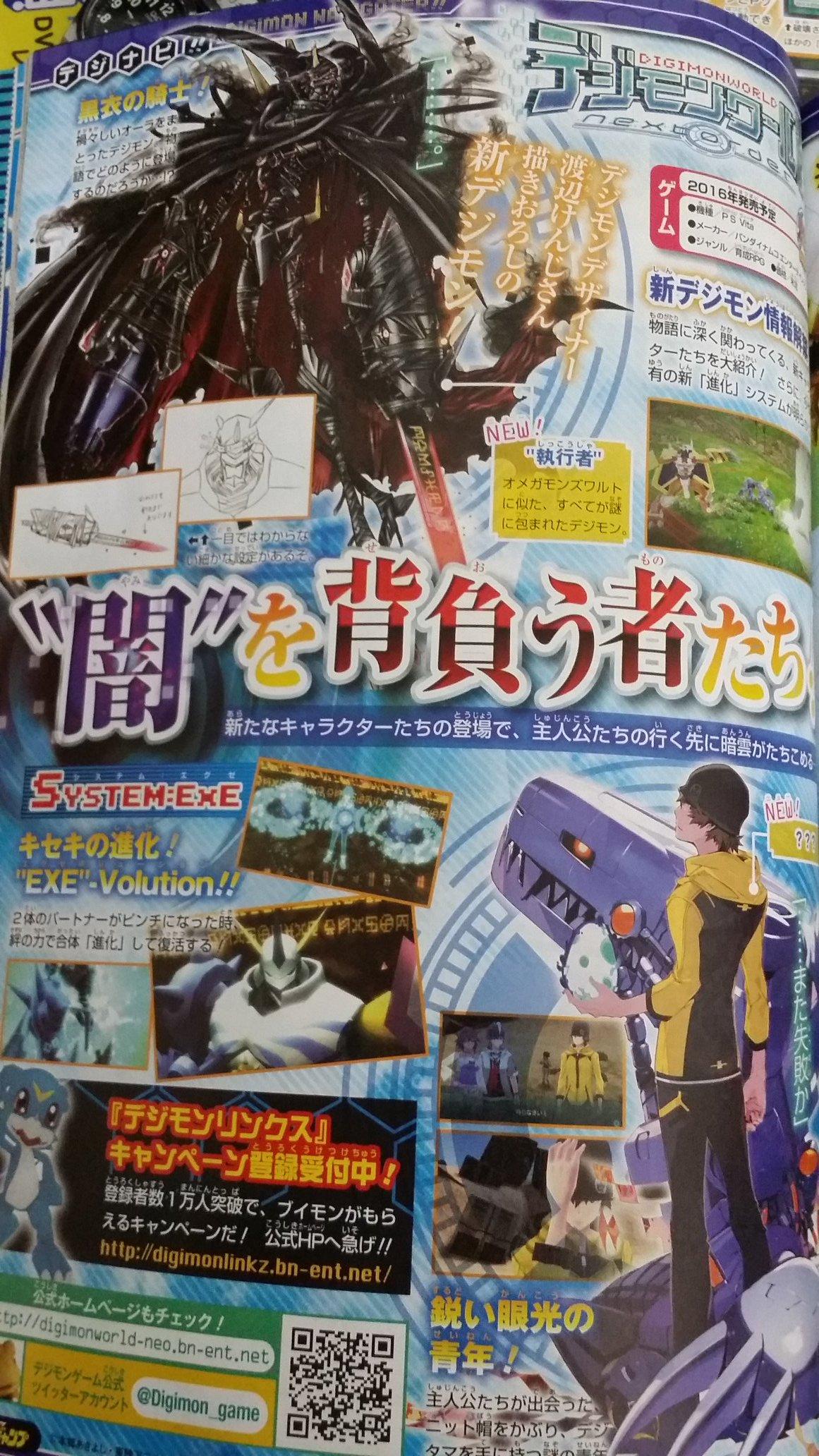 Digimon World: Next Order - Página 3 Digimon-World-Next-Order-Scan_11-19-15
