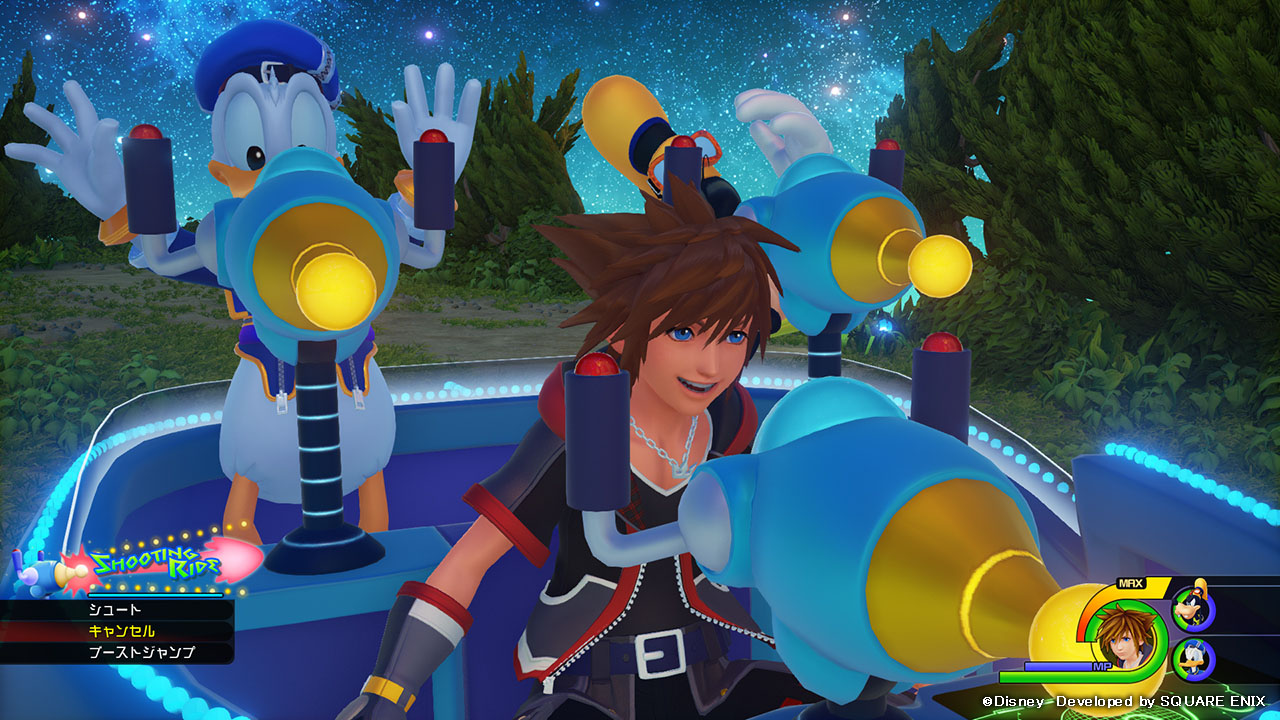 new kingdom hearts iii and hd 28 trailers shown at d23