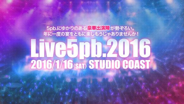 Live 5pb. 2016