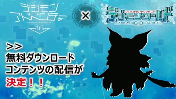 Digimon World: Next Order - Página 3 Meikuumon-DWNO-Free-DLC
