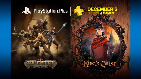 PS Plus December 2015