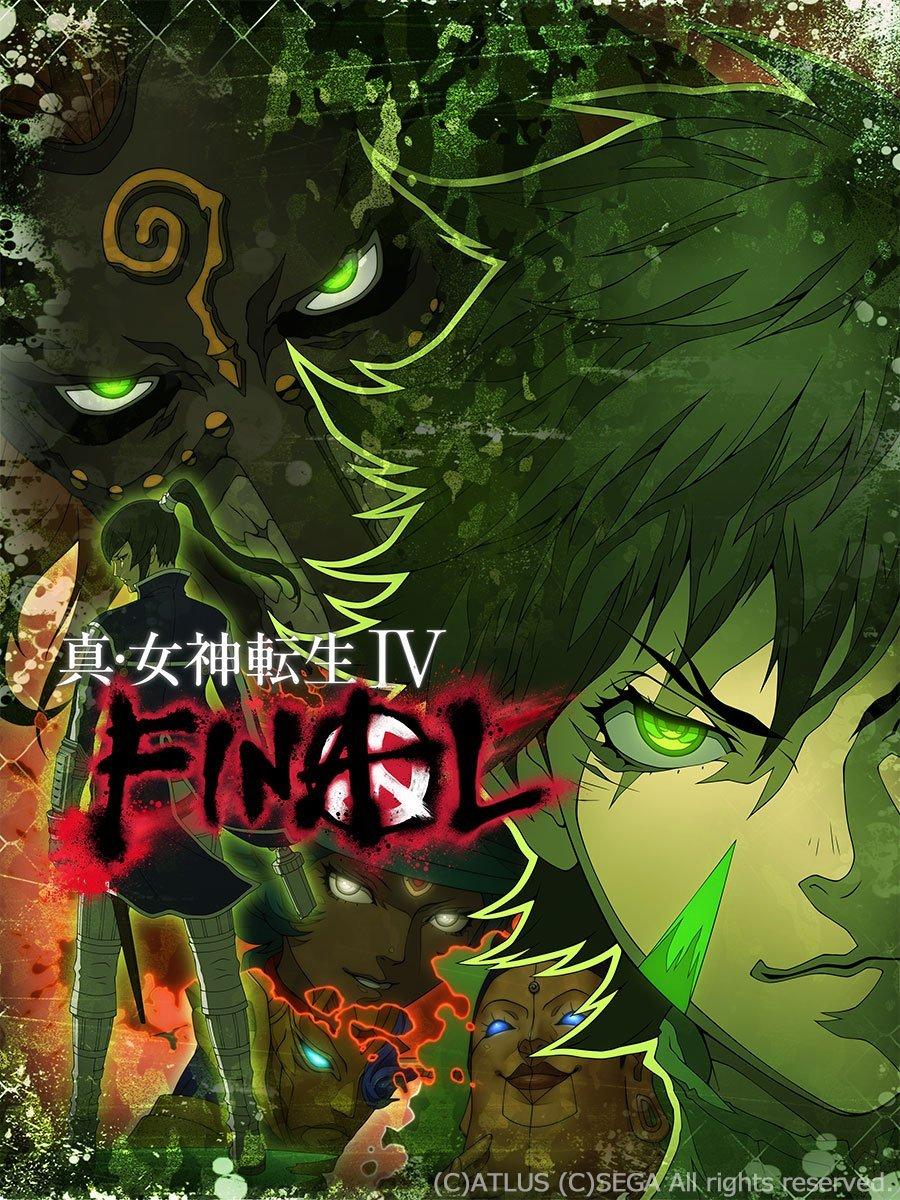 Shin Megami Tensei Iv Final Main Visual Unveiled Gematsu