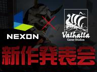 Valhalla x Nexon