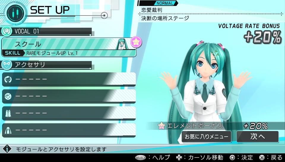 Hatsune-Miku-Project-Diva-X_2015_11-16-15_003