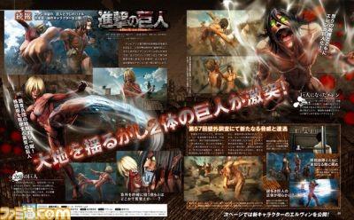 Attack Titan PlayStation 4