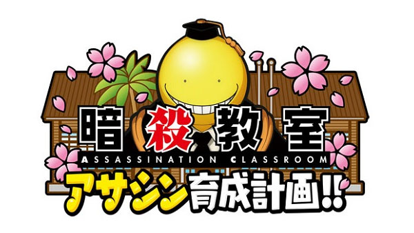 Assassination Classroom: Assassin Training Plan