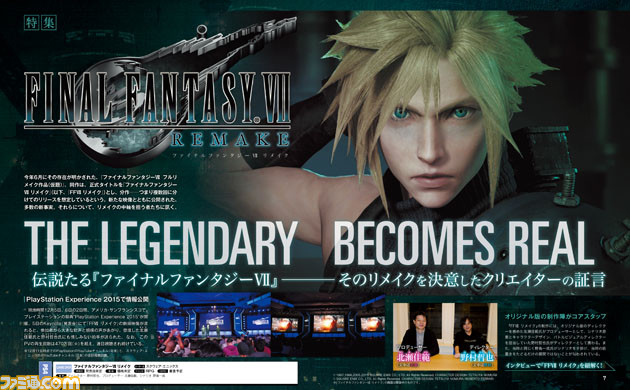 Final Fantasy 7 Remake' Release Date Announcement Unlikely At Tokyo ...