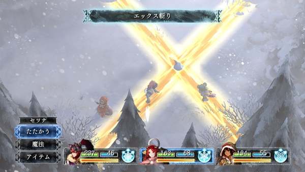Ikenie to Yuki no Setsuna X-Slash