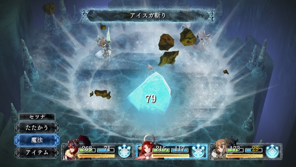 Ikenie to Yuki no Setsuna Icega Slash