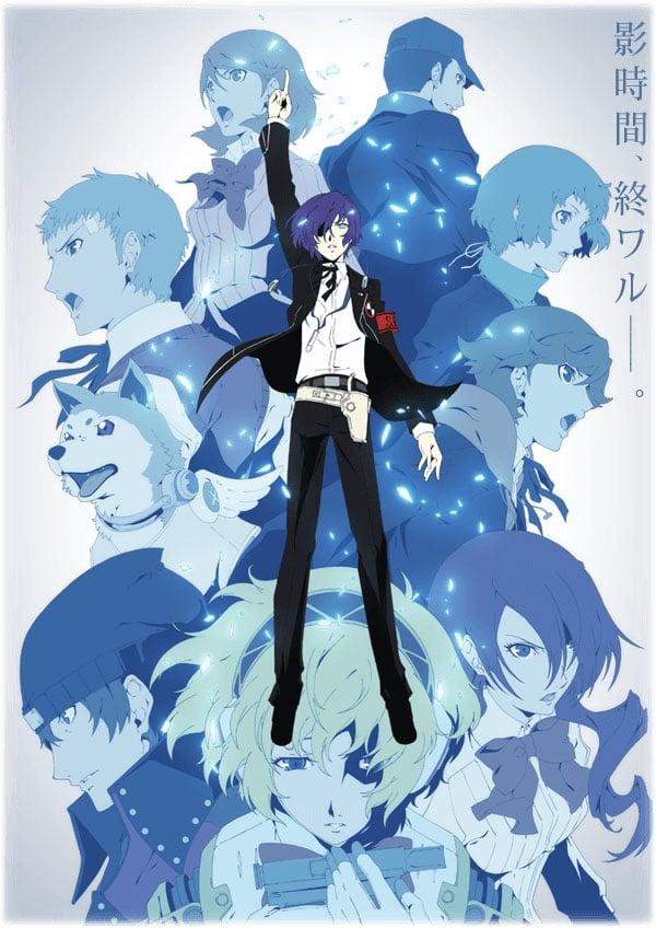 Persona 3 the Movie #4: Winter of Rebirth