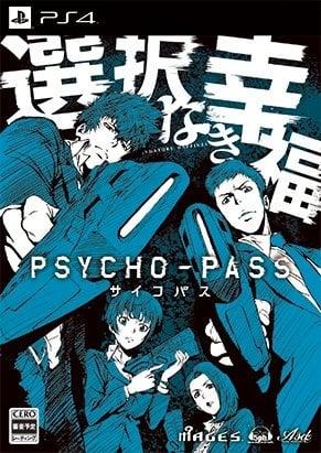 Psycho-Pass: Mandatory Happineas LE