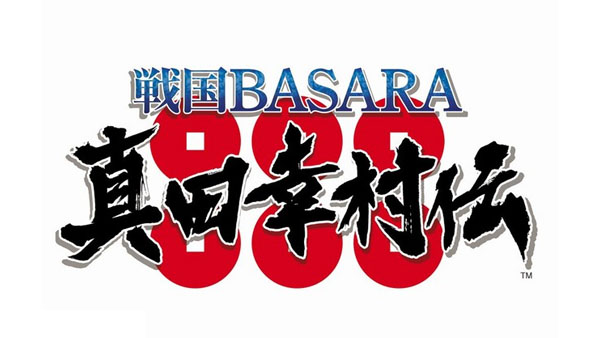 Sengoku Basara: Sanada Yukimura-Den
