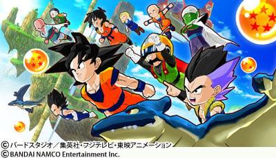 Dragon Ball: Project Fusion