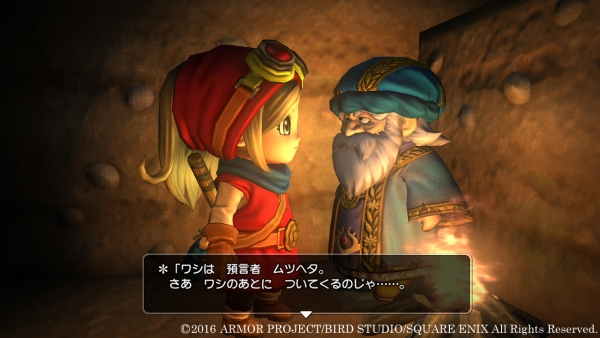 The Official Dragon Quest Thread | Page 5 | The