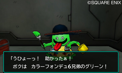dqm synthesise Find all our dragon quest monsters: joker cheats for nintendo ds plus great forums, game help and a special question and answer system all free.