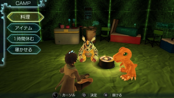 Digimon World Next Order How To Get More Food