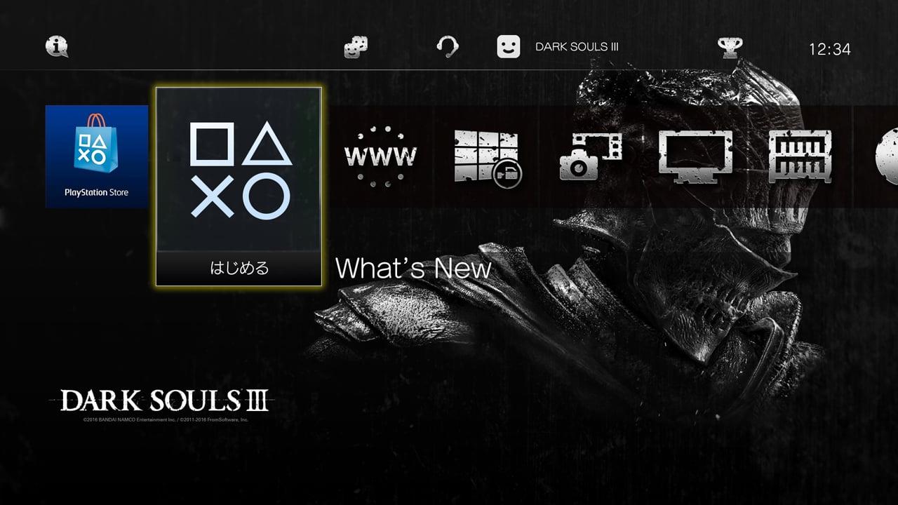 Dark Souls III PS4 models announced for Japan - Gematsu