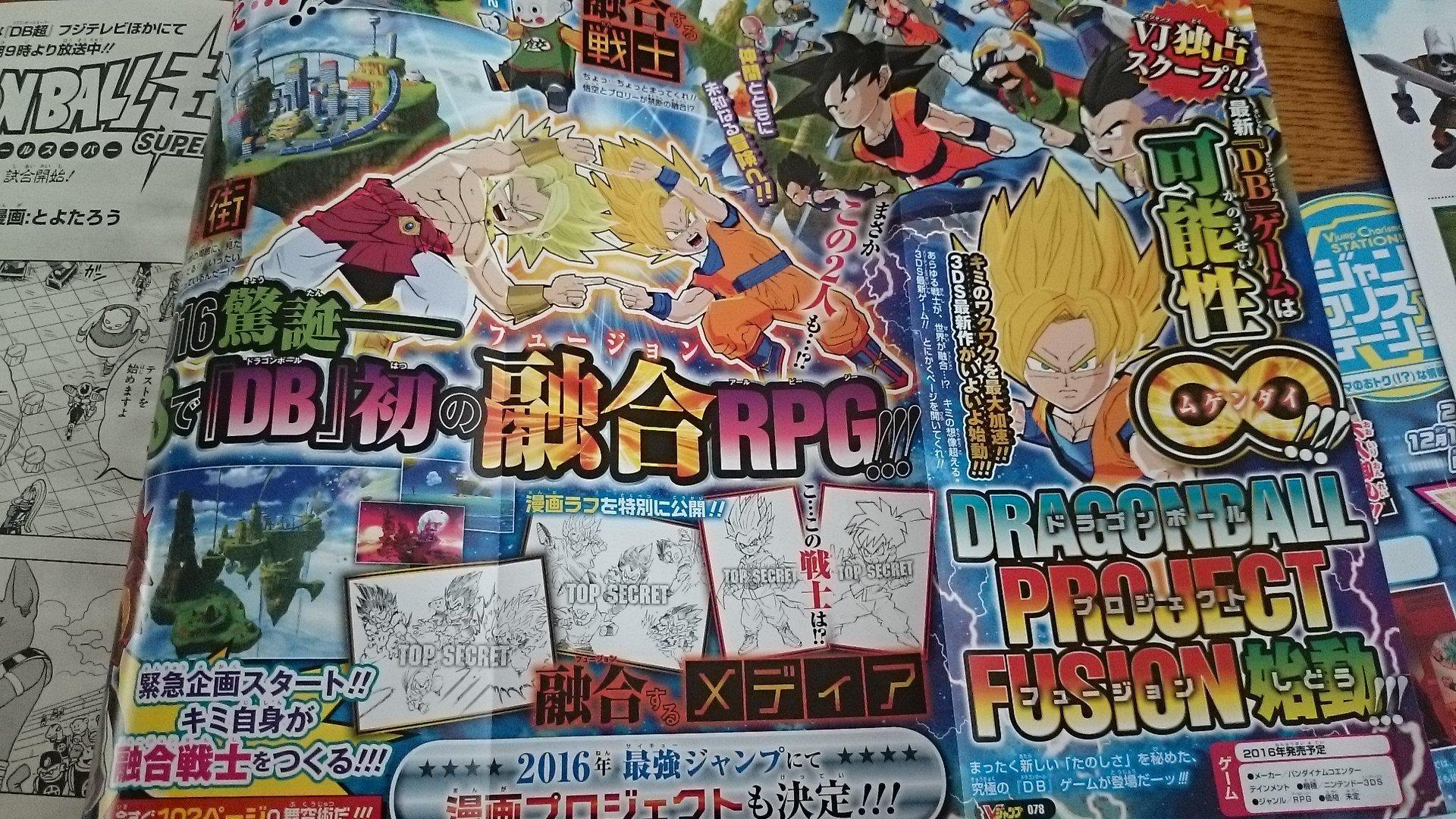 Dragon-Ball-Project-Fusion-Ann-Leak_01-1