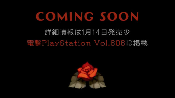 Nippon Ichi Software