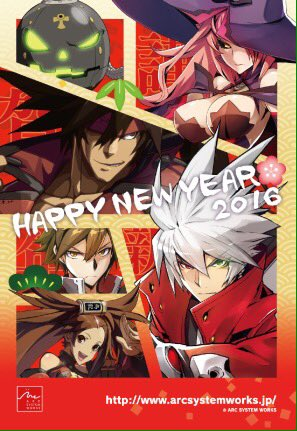 Arc System Works New Years Card 2016