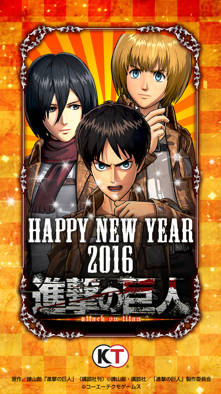 http://gematsu.com/wp-content/uploads/2016/01/New-Years-2016-Card_Attack-on-Titan-Koei-Tecmo.jpg