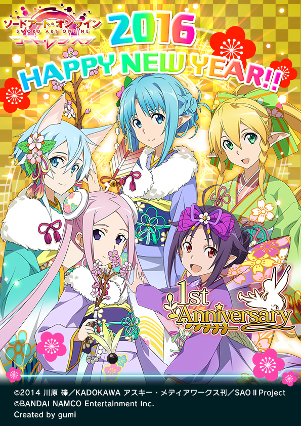 Sword Art Online: Code Register New Years Card 2016